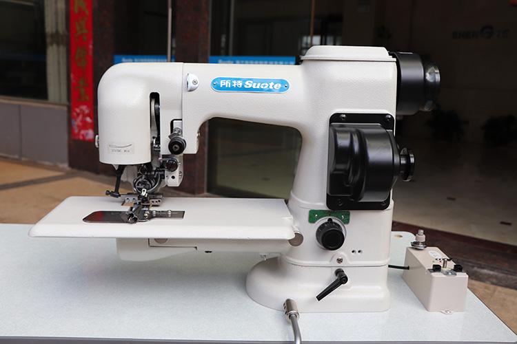 Método gráfico de mantemento da máquina de costura eléctrica
